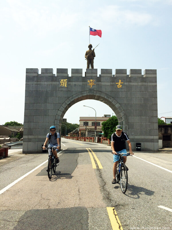 changebike cycle touring 金門 古寧頭紀念門 自行車之旅